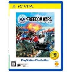 フリーダムウォーズ PlayStation Vita the Best【PS Vitaゲームソフト】