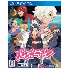 パンチライン 通常版【PS Vitaゲームソフト】