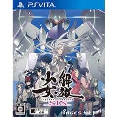 解放少女 SIN 通常版【PS Vitaゲームソフト】