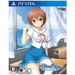 この青空に約束を― 通常版【PS Vitaゲームソフト】