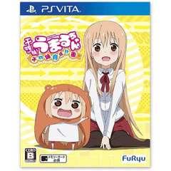 干物妹!うまるちゃん ~干物妹!育成計画~ 通常版【PS Vitaゲームソフト】