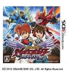 超速変形ジャイロゼッター アルバロスの翼【3DSゲームソフト】