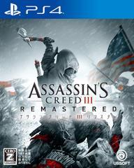 アサシン クリードIII リマスター PS4