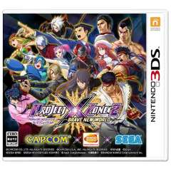 PROJECT X ZONE 2:BRAVE NEW WORLD 通常版【3DSゲームソフト】