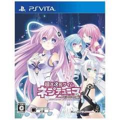 超次次元ゲイム ネプテューヌRe;Birth2 SISTERS GENERATION 通常版【PS Vitaゲームソフト】
