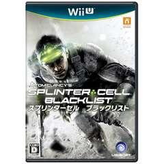スプリンターセル ブラックリスト【Wii Uゲームソフト】