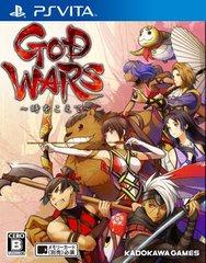 GOD WARS ~時をこえて~ 【Vita】