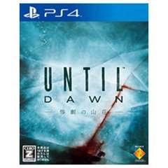 Until Dawn - 惨劇の山荘 -【PS4ゲームソフト】
