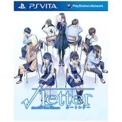 √Letter ルートレター 通常版【PS Vitaゲームソフト】