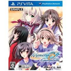 メモリーズオフ6 Complete【PS Vitaゲームソフト】