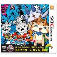 妖怪ウォッチ3 スシ【3DSゲームソフト】