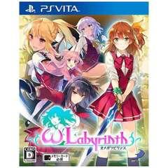 オメガラビリンス【PS Vitaゲームソフト】
