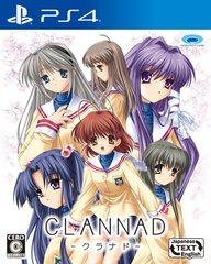CLANNAD(クラナド) 【PS4】