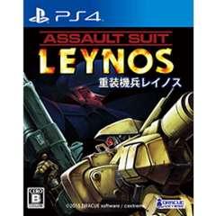 重装機兵レイノス【PS4ゲームソフト】