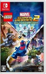 レゴ マーベル スーパー・ヒーローズ2 ザ・ゲーム 【switch】