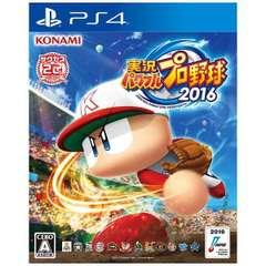 実況パワフルプロ野球2016【PS4ゲームソフト】