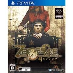 ZERO ESCAPE 刻のジレンマ【PS Vitaゲームソフト】