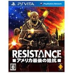 RESISTANCE -アメリカ最後の抵抗-【PS Vitaゲームソフト】