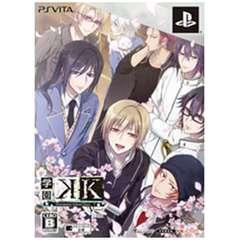 学園K -Wonderful School Days- V Edition 限定版【PS Vitaゲームソフト】