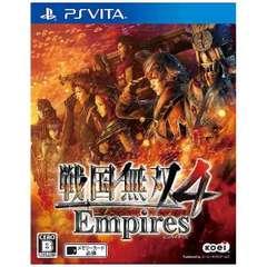戦国無双4 Empires 通常版【PS Vitaゲームソフト】
