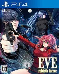 EVE rebirth terror(イヴ リバーステラー)