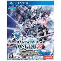 ファンタシースターオンライン2 エピソード3 デラックスパッケージ【PS Vitaゲームソフト】
