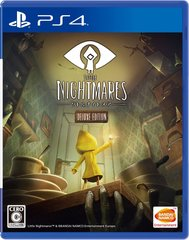 LITTLE NIGHTMARES -リトルナイトメア- Deluxe Edition