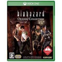 バイオハザード オリジンズコレクション【Xbox Oneゲームソフト】