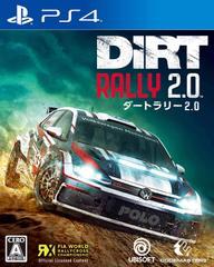 DiRT Rally 2.0(ダートラリー2.0)