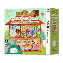 どうぶつの森 ハッピーホームデザイナー ニンテンドー3DS NFCリーダー/ライターセット【3DSゲームソフト】 【初回封入特典無し】