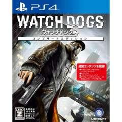 ウォッチドッグス コンプリートエディション【PS4ゲームソフト】