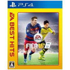 EA BEST HITS FIFA 16【PS4ゲームソフト】