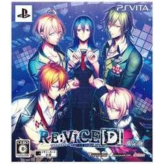 RE:VICE[D] 限定版【PS Vitaゲームソフト】