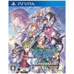 英雄伝説 空の軌跡 the 3rd Evolution 通常版【PS Vitaゲームソフト】
