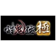 討鬼伝 極【PS4ゲームソフト】