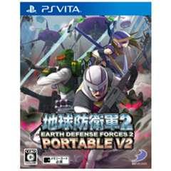 地球防衛軍2 PORTABLE V2 通常版【PS Vitaゲームソフト】