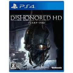 Dishonored HD(ディスオナードHD)【PS4ゲームソフト】