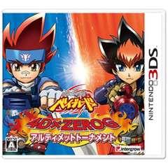 メタルファイト ベイブレード 4DxZEROG アルティメットトーナメント【3DSゲームソフト】
