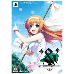 '&'-空の向こうで咲きますように- 限定版【PS Vitaゲームソフト】