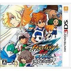イナズマイレブンGO ギャラクシー ビッグバン【3DSゲームソフト】