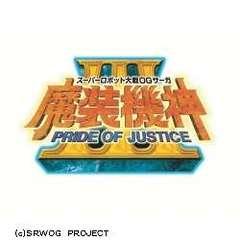 スーパーロボット大戦OGサーガ 魔装機神III PRIDE OF JUSTICE【PS Vitaゲームソフト】