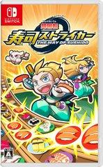 超回転 寿司ストライカー The Way of Sushido - Switch