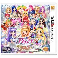 アイカツ!My No.1! Stage! 通常版【3DSゲームソフト】