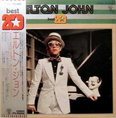 ELTON JOHN / ELTON JOHN best 20