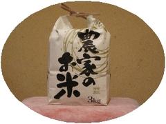 【年間契約50~100K】農家のお米・玄米5Kg(30年度・新米)