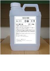 GCS500(N)-1000g
