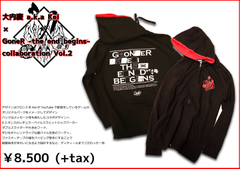GoneR × 大内慶 Collaboration Zip Parka