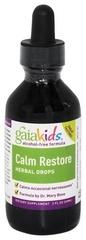 在庫切れ【ダ○ナーリキ】Calm Restore 30 ml【完全合法】