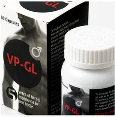 ブイピージーエル(VP-GL) 60錠【国内最安値】4,180 ペニスサイズアップ