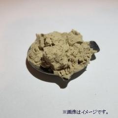 品切れ中【大人気製品】天門冬×50Extractパウダー(Organic) 40g 前立腺直撃!!